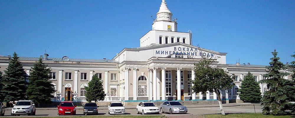 Автобус Минводы — Ереван